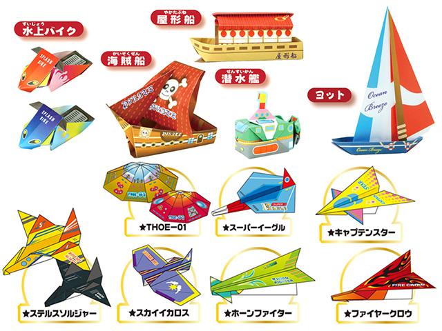 クリスマス 折り紙 折り紙 船 : event-goods.jp